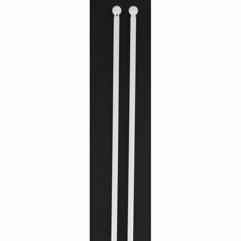 Barre de vitrage extensible blanc (X2)  40/60 cm